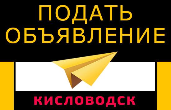 Дать объявление по кмв частные объявления по отделке квартир в москве